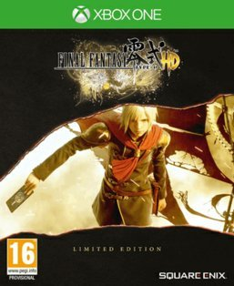 Final Fantasy Type-0 HD Steel Book Limited Edition (Xbox One) (UK IMPORT) (Ps4 Final Fantasy Type 0 Console compare prices)
