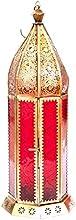 Insideretail 100023-A Marocain Lanterne Laiton Antique/Verre Rouge 12 x 12 x 31 cm Lot de 2