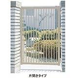 三協アルミ 形材門扉末広2型 0410 片開き門柱タイプ   アーバングレー