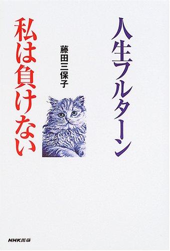藤田美保子の画像 p1_32