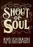 SHOUT of SOUL  (DVD)