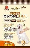 老犬介護用 からだふきタオル 10枚入り 大型犬用