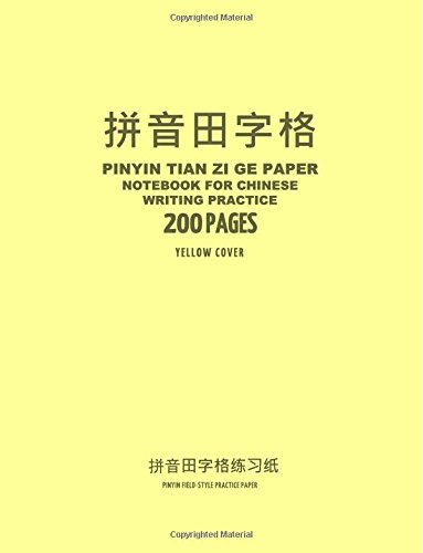 pinyin-tian-zi-ge-paper-notebook-for-chinese-writing-practice-200-pages-yellow-cover-8x11-pinyin-fie