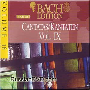 Bach Edition Vol.18, Cantatas Vol. IX (UK Import)