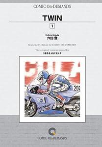 TWIN 1 (ヤングサンデーコミックス)