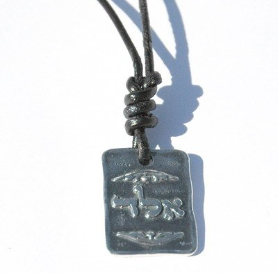 Kabbalah Protection 72 Names Of God Dog Tag Leather Necklace front-577561