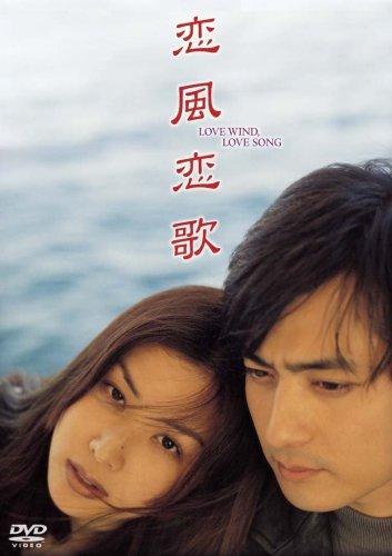 Amazon | 恋風 1 [DVD] | アニメ