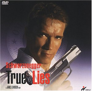 True: Lies [DVD]