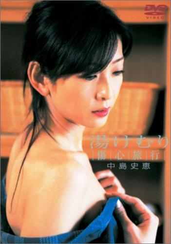 中島史恵の画像 p1_13