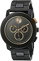 Movado Men's 3600271 Stainless Steel Watch