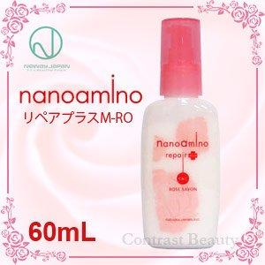 ナノアミノ ローズ リペアプラス MーRO 60ml