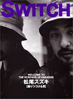 SWITCH Vol.20 No.11(NOVEMBER 2002)