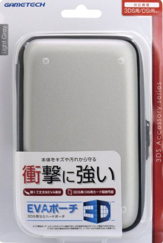 3DS用セミハードポーチ『EVAポーチ3D(ライトグレー)』