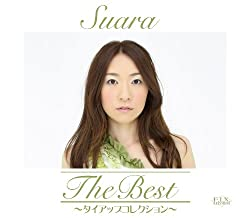 The Best〜タイアップコレクション〜 (初回限定盤)