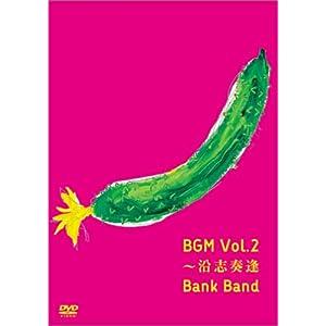 Bank_Band 生まれ来る子供たちのために