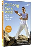 Qi Gong Fire & Water (with Matthew Cohen) [UK Import]
