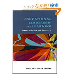 Educational Leadership and Learning: Practice, Policy, and Research