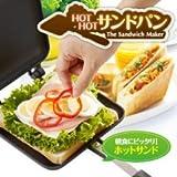 HOT!HOT!サンドパン