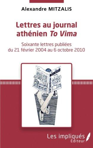 lettres-au-journal-athenien-emto-vima-em