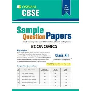 Oswaal CBSE Sample Question Papers, Economics for Class 12