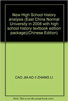 an analysis of chinese history Examines ideas and practices of love and marriage in chinese history,  an analysis of european history since the end of the second world war.