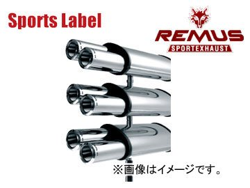~ 1991 1985 REMUS muffler Sports Label (955085 0506) Golf 2 GTI ...
