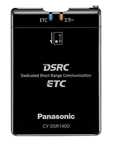 光ビーコン統合アンテナ DSRC車載器 CY-DSR140D