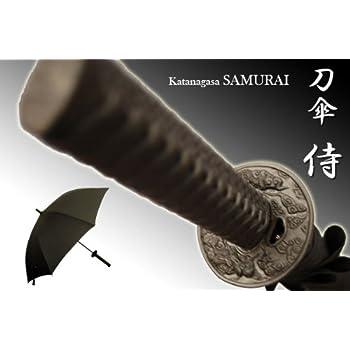 ジャンプ傘・刀傘「侍」