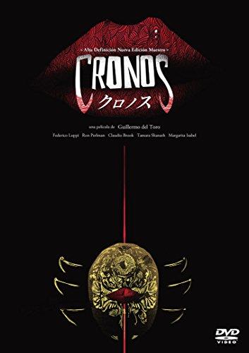 クロノス HDニューマスター版 [DVD]