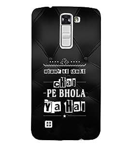 EPICCASE chai pe bhola Mobile Back Case Cover For LG K10 (Designer Case)