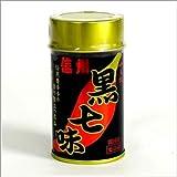 小天狗 黒七味 10g(缶入)