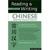 Reading & Writing Chinese: Simplified Character Editionby William McNaughton