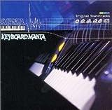 KEYBOARDMANIA Original Soundtracks