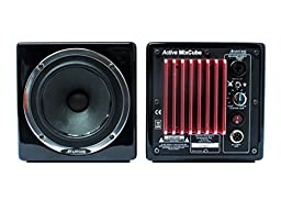 Avantone Pro Mono-BLOK Active MixCube Single Self Powered Mix Cube