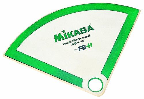 ミカサ フットベースボール用ホームベース FB-H