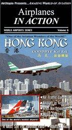 air-utopia-hong-kong-kai-tak-airport-video-goodbye-new