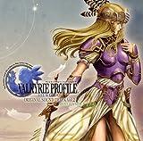 ヴァルキリープロファイル2 -シルメリア- オリジナルサウンドトラック Vol.2