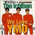 Ichiban Ymo
