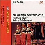 ブルガリアン・ポリフォニー(2)~JVCワールド・サウンズ