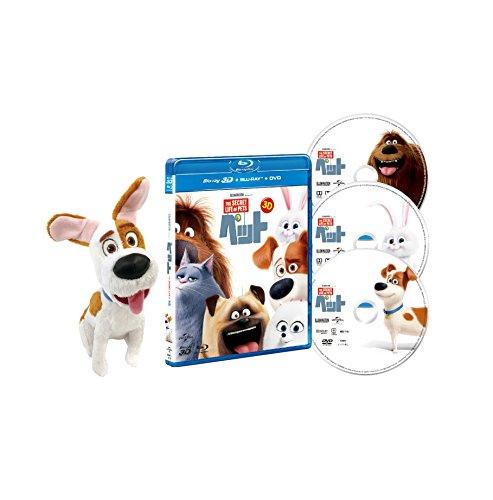 <数量限定生産>ペット 3D+ブルーレイ+DVDセット マックス...[Blu-ray/ブルーレイ]