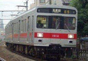 GREENMAX(グリーンマックス) 1127S 東急1000N系 東横線 4両編成基本セット(塗装済みキット)