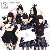 Evolution No.9(初回生産限定盤B)(フォトブックレット付)