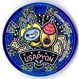 妖怪メダルドリーム02/USAピョン【ホロ】【クリア】