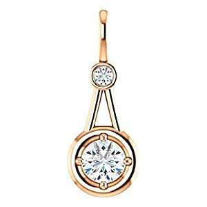 18K Rose Gold Round Cut Diamond Pendant - 0.56 Ct.