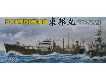 1/700 IJN Naval Tanker Fuel Ship Toho Maru FJM41042