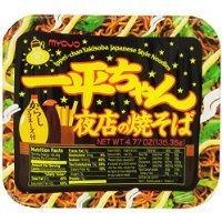 myojo-ippeichan-yakisoba-japanese-style-instant-noodles-477-ounce-tubs-by-bualmarket