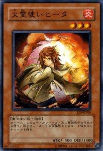 遊戯王カード 【 火霊使いヒータ 】 EE3-JP208-N 《エキスパートエディションVol.3》