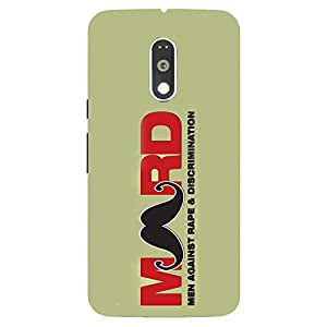 Back Cover for Moto G Plus (4th Gen) MARD