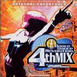 ダンス・ダンス・レボリューション Dance Dance Revolution 4thMIX ORIGINAL SOUNDTRACK