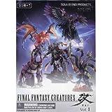ファイナルファンタジー クリーチャーズ 改 -KAI- Vol.1 ノーマル5種セット
